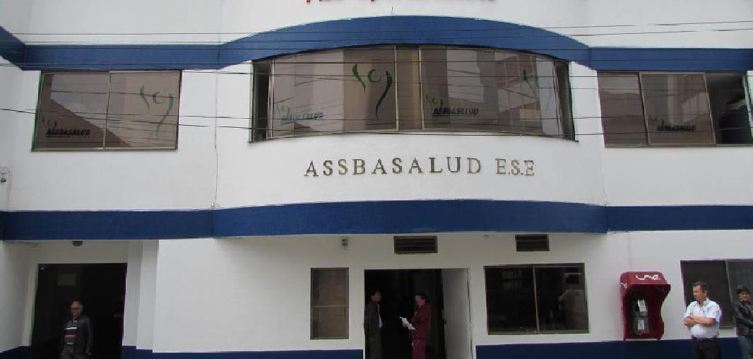 El @concemanizales  verificó la situación de actual de Assbasalud Manizales