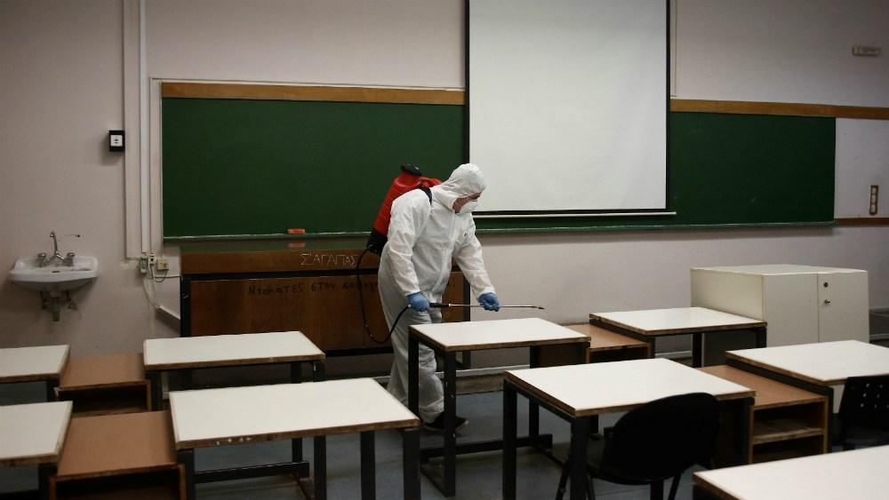Grecia pospone regreso a clases debido a la pandemia